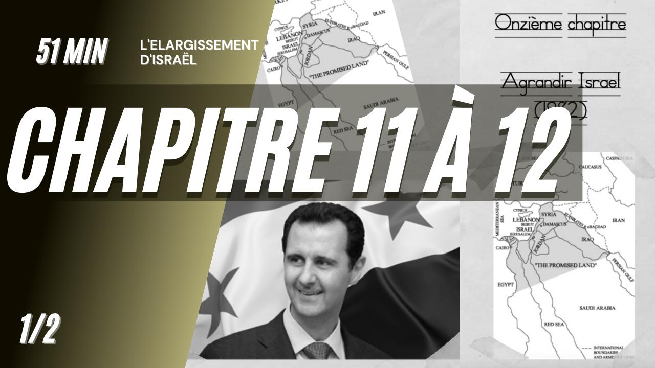 GEM – CH11 – L'élargissement d'Israël – Objectifs