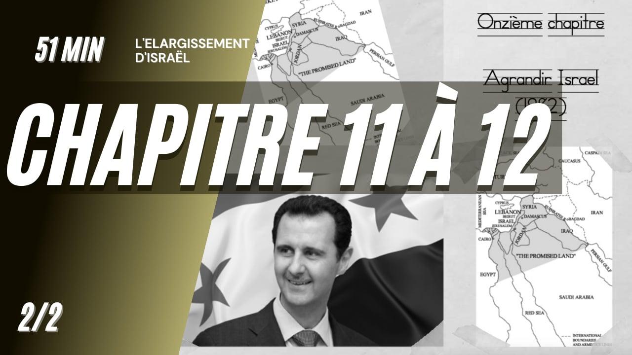 GEM – CH12 – L'élargissement d'Israël – Objectifs